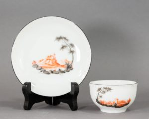 Nymphenburg - Antique Demitasse Cup and Saucer